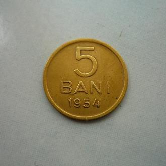 Румыния 5 баней 1954