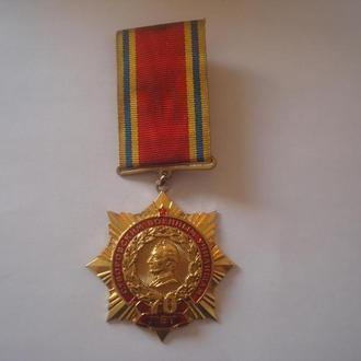 Знак 70 лет Суворовским училищам
