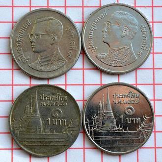 Таиланд набор монет из оборота - всего 2 шт