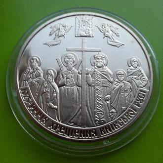 AdS_280 1025-річчя Хрещення Київської Русі 2013