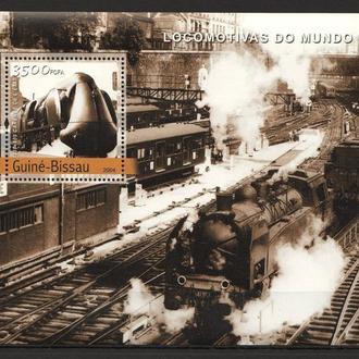 Гвинея-Бисау 2004 ** Транспорт жд локомотивы поезда БЛ MNH