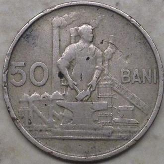 50 бани 1955
