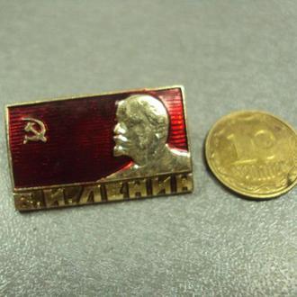 ленин №362
