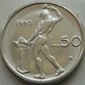Италия 50 лир 1995 маленькая состояние
