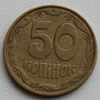 Україна 50 копійок 1992 р. 2.2АВм-3. Украина 50 копеек 1992 г.