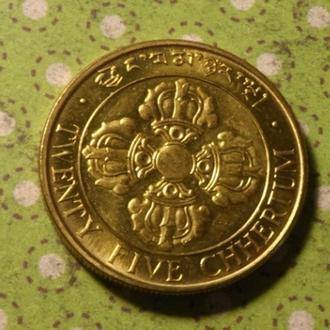 Бутан 1979 год монета 25 чертум !