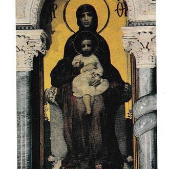 Календарик 1991 Пресса, Врубель, икона Богоматерь с младенцем