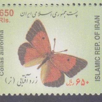 Иран 2004 БАБОЧКА БАБОЧКИ МАХАОНЫ НАСЕКОМЫЕ ЭНТОМОЛОГИЯ ДИКАЯ ПРИРОДА 1м 650Rls Mi.2989**