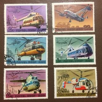Серия марок вертолеты 1980 г