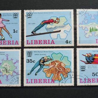 ЛИБЕРИЯ СПОРТ ОЛИМПИАДА 1976