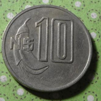 Уругвай 1981 год монета 10 песо !