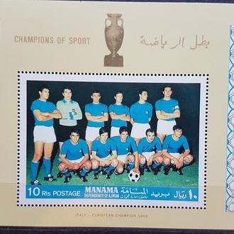 футбол Манама АРАБЫ 1968 БЛОК сб. Италии-чемпион Европы**
