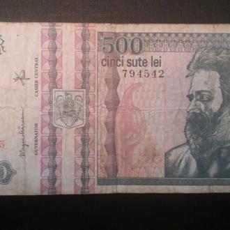 РУМЫНИЯ  500 лей 1992 года, редкий в/з