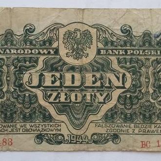 1 злотих 1944 г   советская окупация