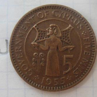 БРИТАНСКИЙ КИПР. 5 милс 1955 г.