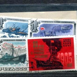 Комплект гашеных марок СССР №79 в оригинальной упаковке.