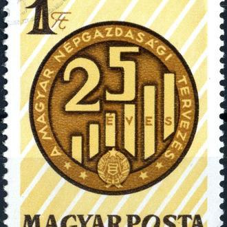 Венгрия. Эмблема (серия) 1972 г.