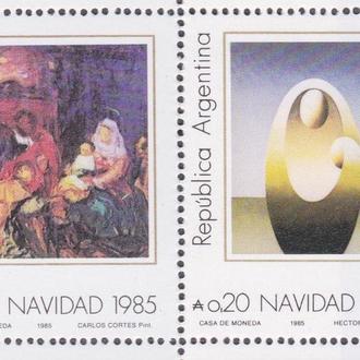 Аргентина 1985 ЖИВОПИСЬ КАРТИНЫ МУЗЕЙ КАРТИННАЯ ГАЛЕРЕЯ ИЗОБРАЗИТЕЛЬНОЕ ИСКУССТВО Mi.1788-1789**