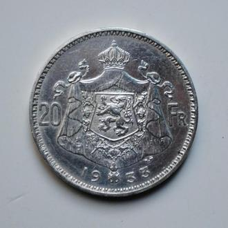 Бельгия 20 франков 1933 г., DER, Position A, ОЧЕНЬ РЕДКАЯ В ЭТОМ СОСТОЯНИИИ