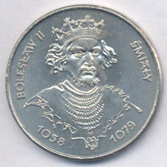 Монеты Европа Польша 50 Злотых Болеслав 2 1981 г.