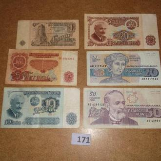 Болгария 1, 5, 10, 20, 50 лева   (171)