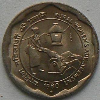 Индия 25 пайсов 1980 г.
