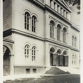 Открытка. Франкфурт-на Одере. 1930-е. (4)