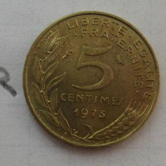 5 сантимов 1973 г. ФРАНЦИЯ.