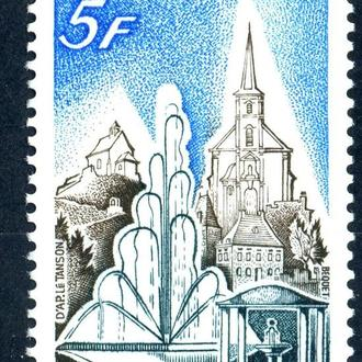 Люксембург. Архитектура ** 1979 г.