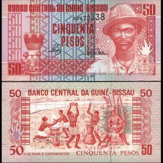 ГВИНЕЯ-БИСАУ 50 песо 1990г. UNC