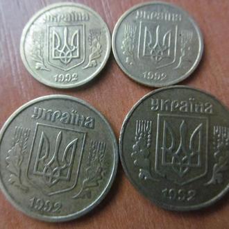 Подборка монет 1992 г. с редкими браками