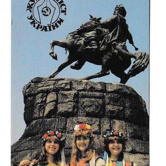 Календарик 1990 Пресса, Журналіст України, памятник Хмельницкому, девушки