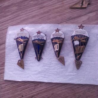 Набор знаков парашютистов