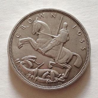 1 крона (5 шиллингов), 1935 г, Великобритания, серебро, юбилейная