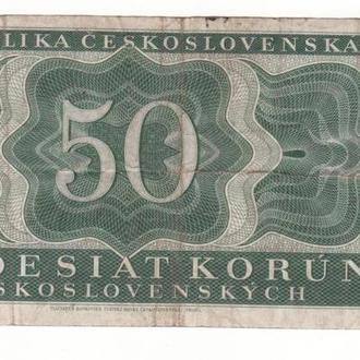 Чехословакия 50 крон 1950 с ворсинками редкая