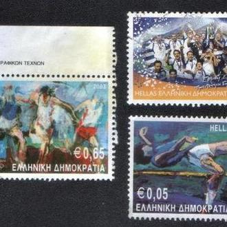 Греция. Олимпийские игры в Афинах