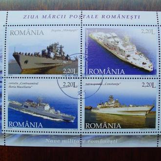 Румыния.2005г. Корабли. Почтовый блок.