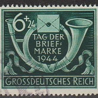 1944 - Рейх - День марки Mi.904 _гаш