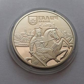 Древний Галич - Давній Галич - 2017