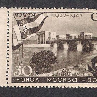 1947год. Яхромский шлюз СК-1068