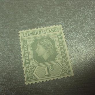 марка Подветренные острова Колонии Великобритания (ЛИВАРД) Королева негаш №223