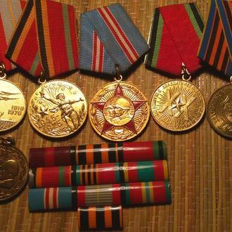 Юбилейные медали, орденская планка.