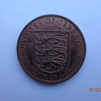 "Джерси 1/12 шиллинга 1947 George VI ""Shield"" СУПЕР состояние редкая"