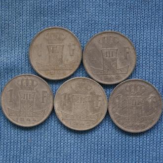 Бельгия  погодовка 1 франк 1941 1942 1944 1945 1946 г