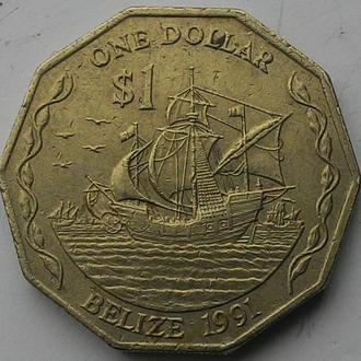 Белиз 1 доллар 1991 год СОХРАН!!
