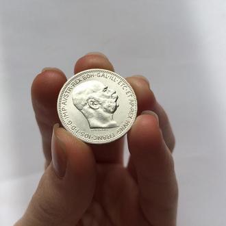 1 Крона 1915 г  Австро-Венгрия. Серебро.