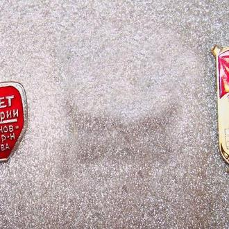 Памятные юбилейные значки времен СССР