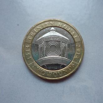 Великобритания 2 фунта 2014 биметалл юб.