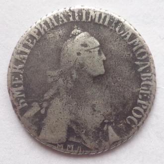 Полуполтинник 1770 г