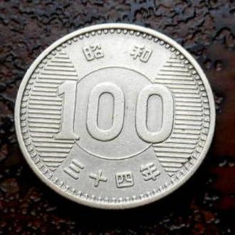 100 йен Япония  состояние !!! серебро РЕДКАЯ!!!